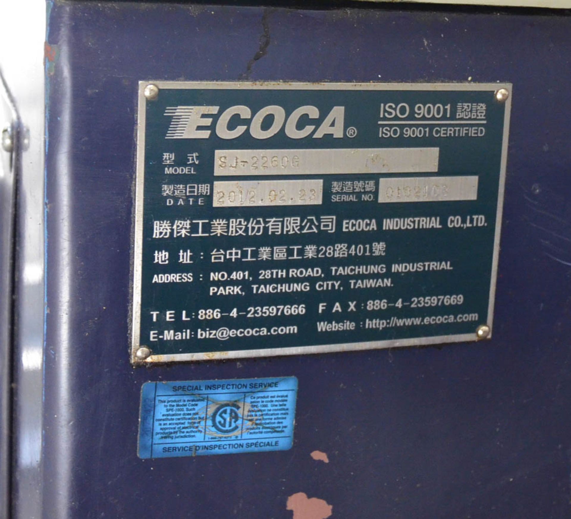 """ECOCA (2012) SJ-2260G GAP BED ENGINE LATHE WITH 22"""" SWING OVER BED, 30"""" SWING IN THE GAP, 60"""" - Image 3 of 9"""