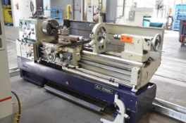 """ECOCA (2012) SJ-2260G GAP BED ENGINE LATHE WITH 22"""" SWING OVER BED, 30"""" SWING IN THE GAP, 60"""""""