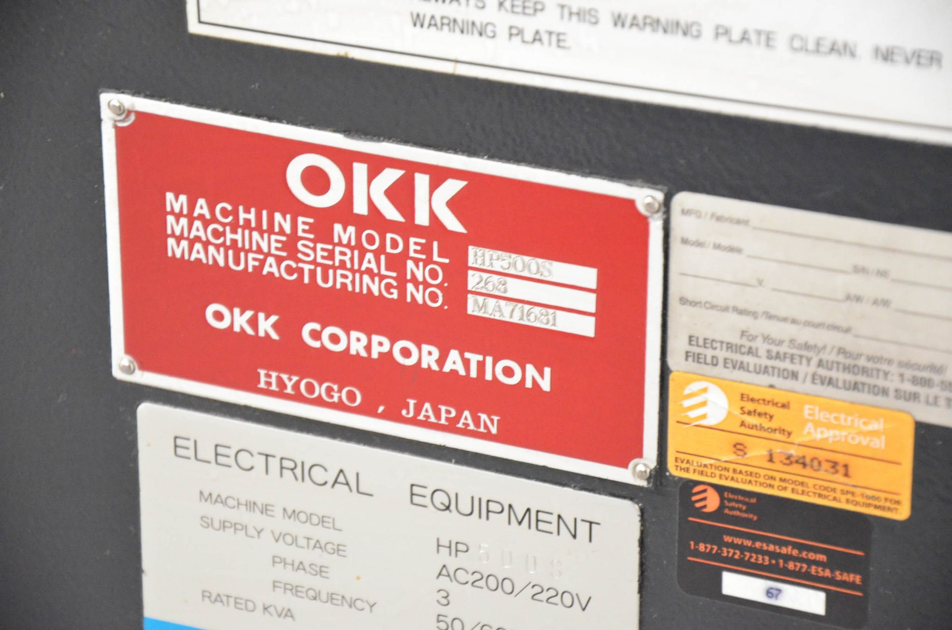 OKK (2006) HP500S TWIN-PALLET CNC HORIZONTAL MACHINING CENTER WITH FANUC 180I S-MB CNC CONTROL, 19. - Image 5 of 5