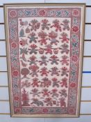 Chinese silk embroidered panel, rectangular, beige with pink, yellow and beige cherry blossom, 1.8cm