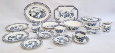 Wood & Sons 'Yuan' pattern part dinner and tea service, reg no.656368