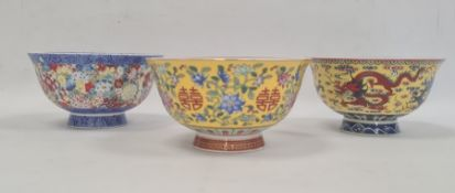 Set of three contemporary Chinese porcelain bowls, two with yellow ground and one with all-over