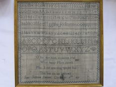 19th century sampler with alphabet and verse by 'Jane Jackson, December 19th 1829', 33cm square
