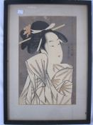 "After Chokosai Eisho (20th century) Woodblock print ""K Kasugano of the Sasaya"", signed to the right,"