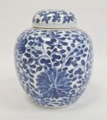 Chinese porcelain ginger jar and cover with allover underglaze blue scrolling lotus blossoms and