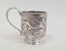 Chinese Hung Chong footed miniature cup, the cylindrical body repousse with dragons, having loop