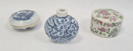 Chinese porcelain miniature vase with underglaze blue dragon and cloud scroll decoration, four