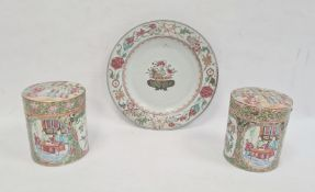 Pair Chinese Canton porcelain cylindrical jars and covers, each painted in famille rose colours with