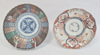 Imari porcelain bowl, fluted and decorated with trellis and brocade work in typical colours, 23cm
