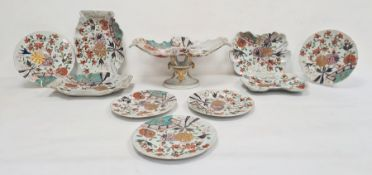 Early 19th century Masons 'Patent Ironstone China' part dessert set to include pedestal serving dish