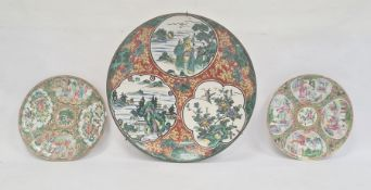 Chinese Canton porcelain plate with four panels of figures interspersed with butterflies and
