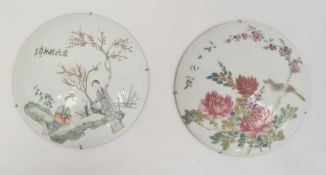 Pair of Chinese porcelain roundels, convex, one painted with bird and flowering peonies, the other