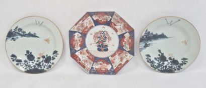 Pair Chinese porcelain plates painted in blue with chrysanthemums and lakeside buildings, enamel