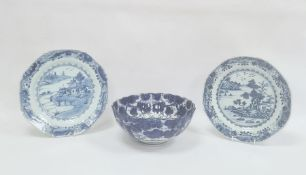 Chinese blue and white plate, the centre decorated with a pagoda on a lake within a border of