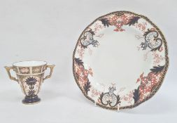 Royal Crown Derby Imari pattern plate and a two-handled cup, early 20th century and later, printed