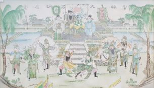 Chinese school (20th century) Print with bodycolour Warriors in a garden with figures watching,