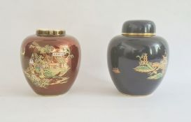 Two Carltonware ginger jars and a cover, printed marks, the first painted on powdered dark blue