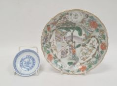 Chinese porcelain famille verte small dish, circular, painted with figures at water's side and