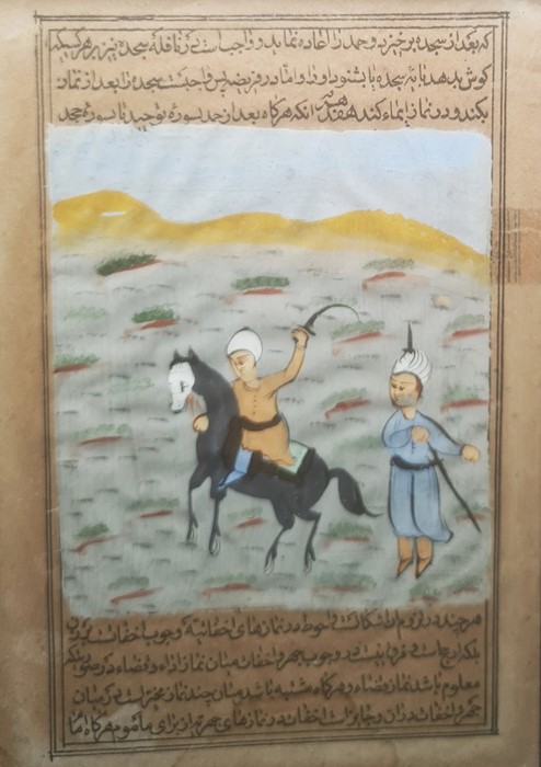 Persian miniature watercolour drawing with battle scene beside a river, one mounted figure, 24 x - Image 3 of 10