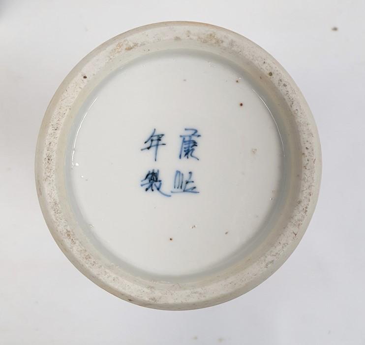 Chinese porcelain hexagonal jar and cover, underglaze blue decoration of lakeside landscape - Image 11 of 25