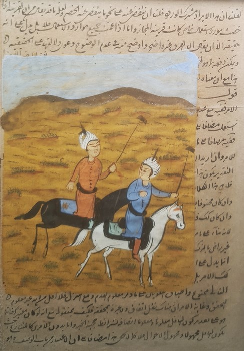 Persian miniature watercolour drawing with battle scene beside a river, one mounted figure, 24 x - Image 4 of 10