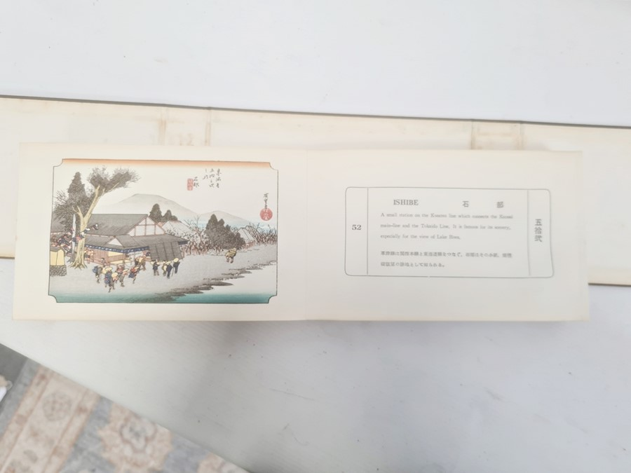 """Hiroshige, Ichiryusai, a miniature book, """"The Tokaido Fifty Three Stations"""", folding out to reveal - Image 12 of 16"""