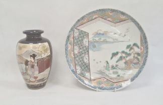 Chinese porcelain plaquedecorated with figure in mountainous landscape, within panel and a Japanese