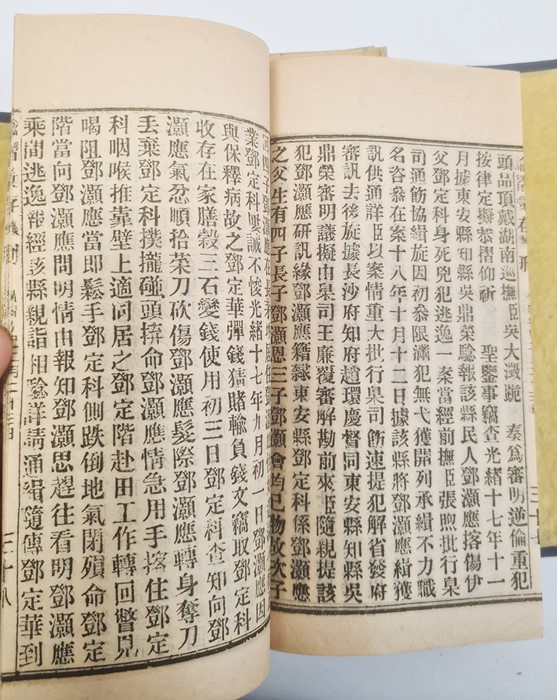 """Hiroshige, Ichiryusai, a miniature book, """"The Tokaido Fifty Three Stations"""", folding out to reveal - Image 7 of 16"""