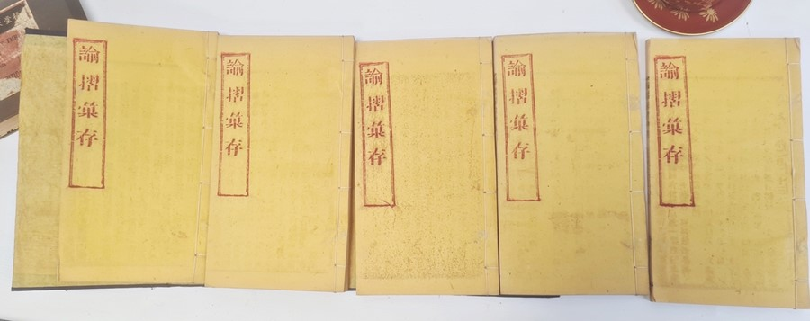 """Hiroshige, Ichiryusai, a miniature book, """"The Tokaido Fifty Three Stations"""", folding out to reveal - Image 8 of 16"""