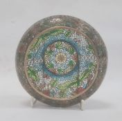 Japanese plique-a-jour enamel bowl with incurved rim, brass mounted and decorated with koi carp
