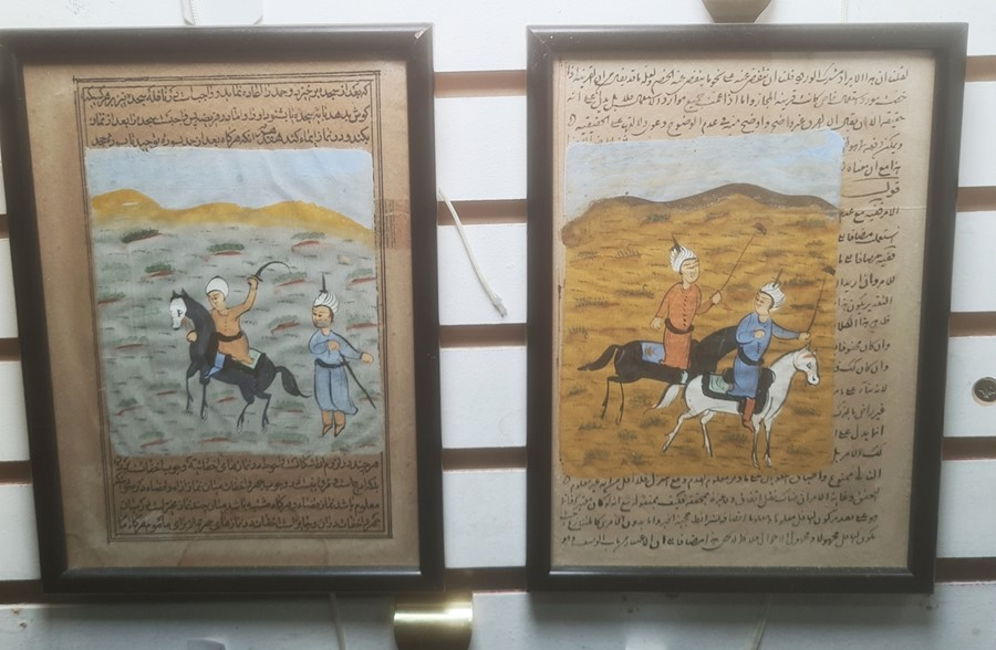 Persian miniature watercolour drawing with battle scene beside a river, one mounted figure, 24 x - Image 10 of 10