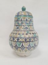 Isnik covered vase, baluster-shaped with pierced cover, rows of lozenge and stylised flowerheads