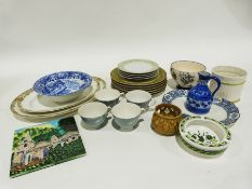Quantity Royal Doulton 'Reflection' pattern china cups, ceramic meat plates, white and black Pyrex-