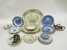 Three graduated Myott Son & Co. serving dishes of oval form decorated with the Indian Tree