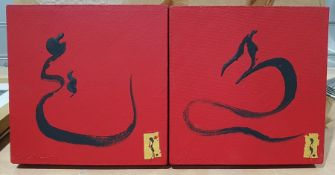 Set of twelve oils on canvas,on a red ground featuring various Eastern symbols