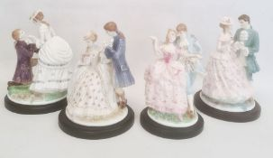 Collection of four Royal Worcester figurinesto include 'Flirtation', 'The Tryst', 'The Proposal'