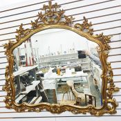 Modern mirrorwith moulded frame, 119cm x 115cm