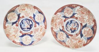 Pair of Japanese Imari plates each decorated with a central roundel of a bird surrounded by