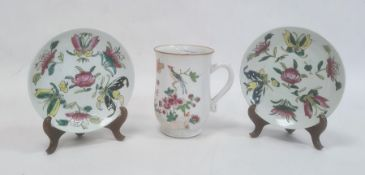 Pair of Chinese plates decorated with butterflies, with printed mark to base, 15cm diameter and an