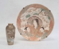 Japanese Satsuma platedepicting a mother and child and two other figures, 25cm wide and a