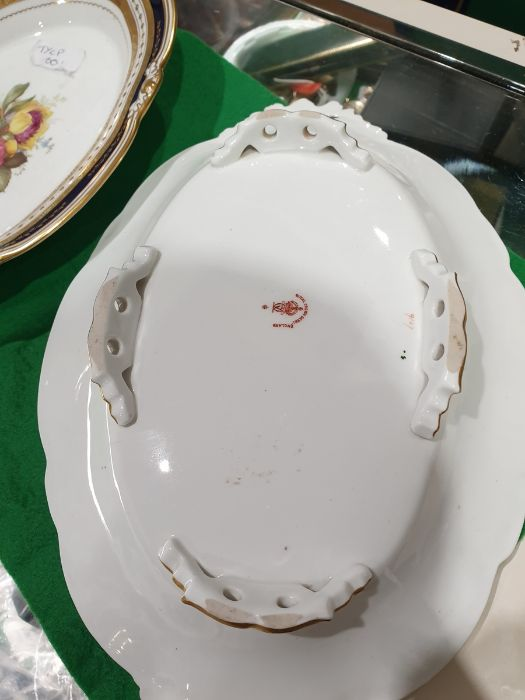 Pair of Royal Crown Derby dishes each of shaped oval form with pierced acorn and oak leaf handles - Image 7 of 7
