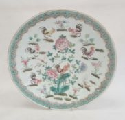 Chinese famille verte plate, the centre decorated with chickens in amongst flowers, within a pink