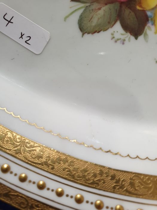Pair of Royal Crown Derby dishes each of shaped oval form with pierced acorn and oak leaf handles - Image 4 of 7
