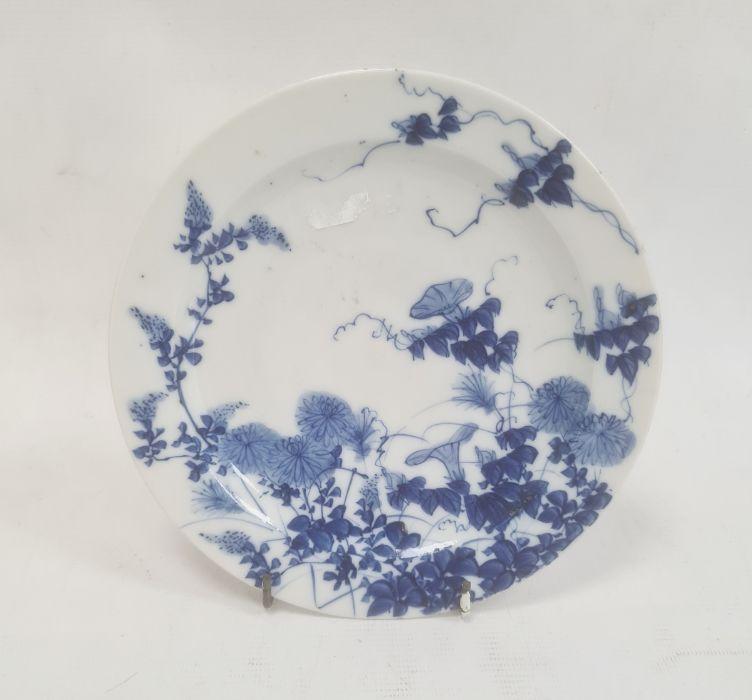 Porcelain platewith underglaze blue flowering branch decoration, 19cm diameter, 10-character mark