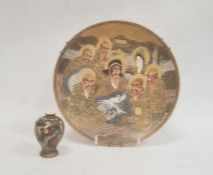Japanese Satsuma plate decorated with seated figures and a dragon, 21cm diameter and a small