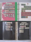 12 albums/folderswith a few low value stamps, includes a printed album for UN stamps (no stamps) (1