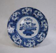 Chinese porcelain platewith underglaze blue decoration of flower vase to centre, 21.5cm diameter