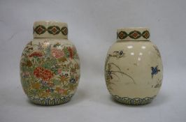 Pair Japanese earthenware vases and covers, ovoid, decorated with birds and floral sprays,
