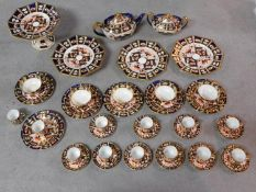 A collection of Royal Crown Derby Imari pattern tea and coffee wares - 46 pieces in total. Makers