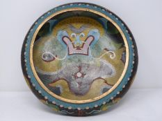 A 20th century Japanese cloisonné enamel dragon and flaming pearl bowl. Four character mark to back.